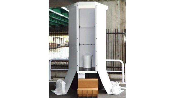 新たに仮設トイレの採用決定―プロロジス