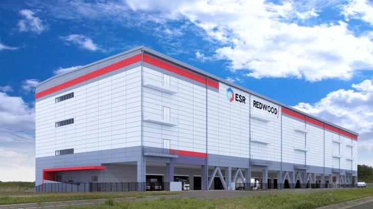 SBSリコーロジスティクス、ESRが名古屋で開発の物流施設に入居へ