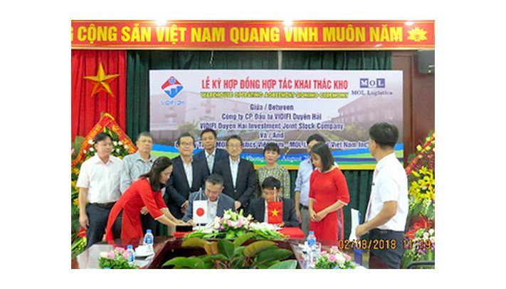 商船三井ロジスティクス、ベトナムに自営倉庫開設へ