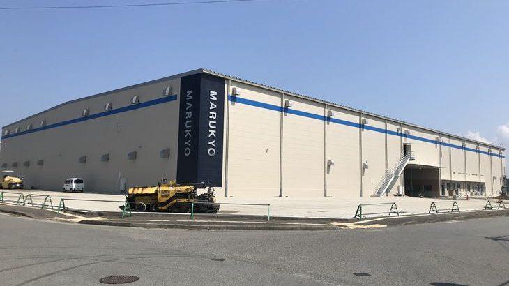 丸協運輸が和歌山市内に新倉庫を建設