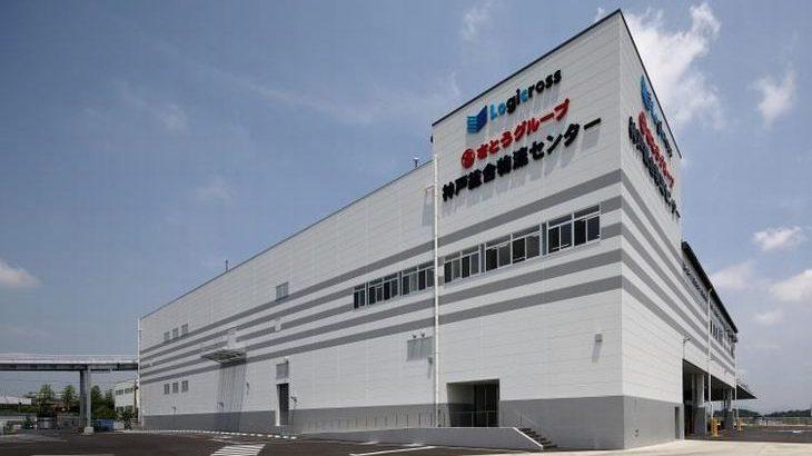 TRC、「ロジクロス神戸三田」の運営管理業務受託