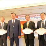 山九、ベトナムの浄水場改善業務を受注