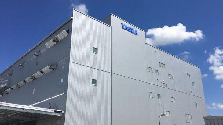 安田倉庫、中国・上海に新倉庫開設