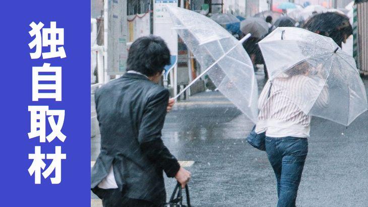 【独自取材】九州など西日本向けの車両手当てがタイトに