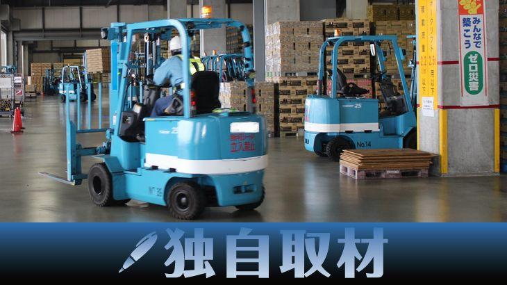【独自取材】オープンロジ、データ分析で提携倉庫会社の作業生産性向上や安全確保を後押し