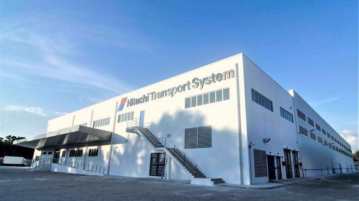 日立物流がマレーシア・ニライ工業団地にチルドセンター開設