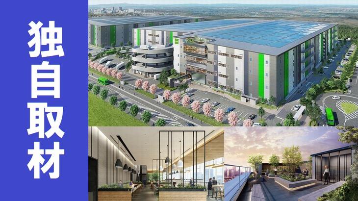 【独自取材】グッドマンジャパン、千葉の大型施設「ビジネスパーク」拡張へ