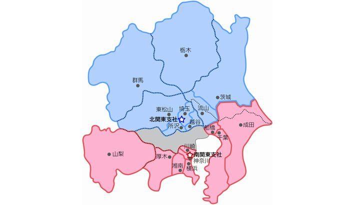 ヤマト運輸、関東支社を「南北」に分割