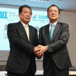 日立物流、エーアイテイーと資本業務提携