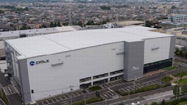エア・ウォーター、神奈川・厚木に低温センター開設