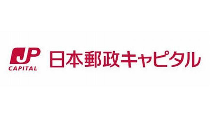 日本郵政キャピタルが農業総合研究所と資本提携