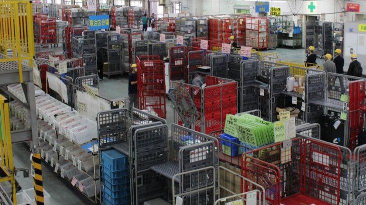 日本郵便が最重要拠点「新東京郵便局」を報道陣に公開