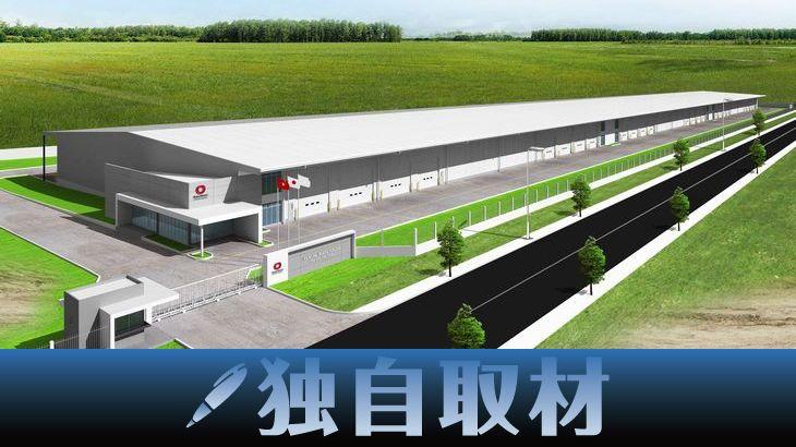 【独自取材】大和ハウス工業、新たにシンガポールで物流施設開発へ