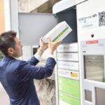 通販システム「ショップサーブ」で商品の自宅外受け取り可能に