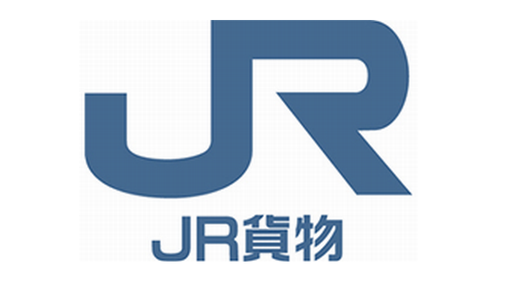 JR貨物の10月輸送量は前年同月比5%減の257万トン