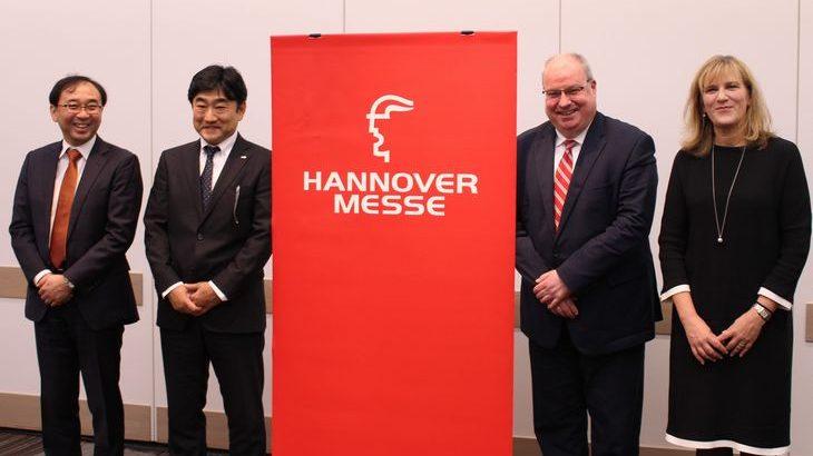 世界最大の産業技術展示会「ハノーバーメッセ」、2019年4月開催