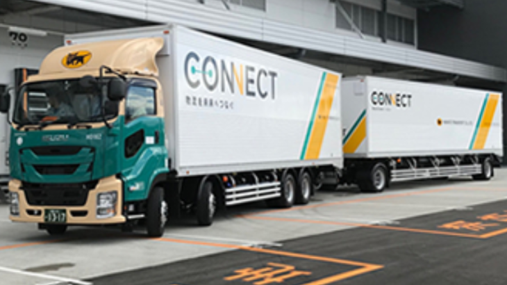 「ダブル連結トラック」の本格導入を開始