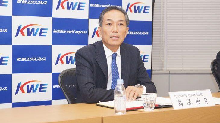 KWE・鳥居社長「APLLは今通期で完全黒字に転換へ」