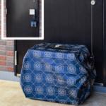 不在時に玄関先の専用バッグで宅配荷物受け取り