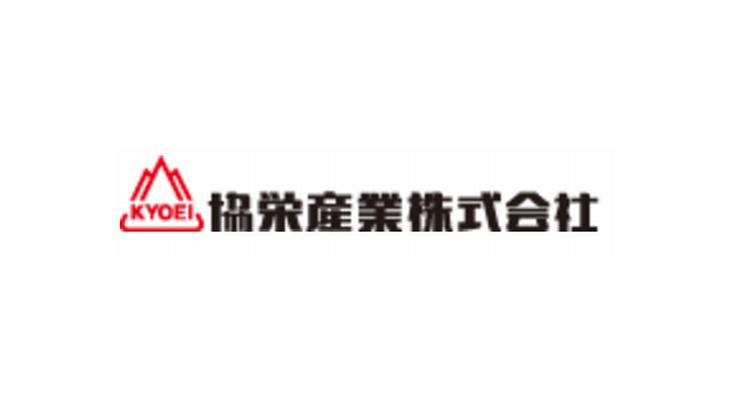 協栄産業が11月に『物流ロボットシステムセミナー』開催