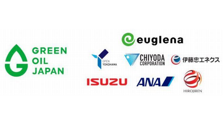 ユーグレナのバイオ燃料実証プラントが横浜に完成