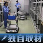 """【独自取材,動画】オリックス、物流ロボット普及の""""先駆者""""目指す"""