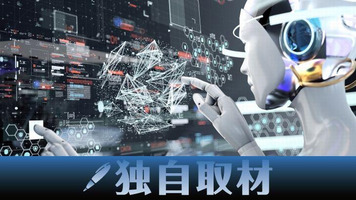 【独自取材】自動化神話に踊らされていないか??