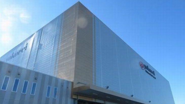 ヨコレイ、名古屋市で新たな物流センターが完成