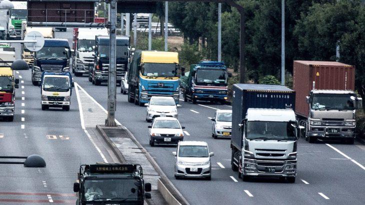 トナミ運輸、6月から土曜集荷を段階的に中止へ