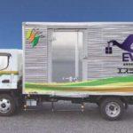 エスラインが来年2月から電気小型トラック導入