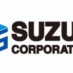 鈴江コーポレーションがドイツに現地法人設立