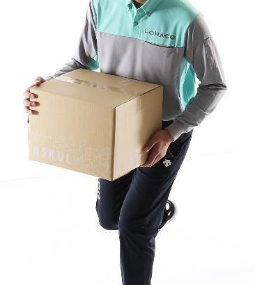アスクル物流子会社、ドライバーの制服をデサント製「アスリート仕様」に