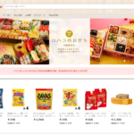 アスクル、「ロハコ」の基本配送料無料を「3240円以上購入」に引き上げ