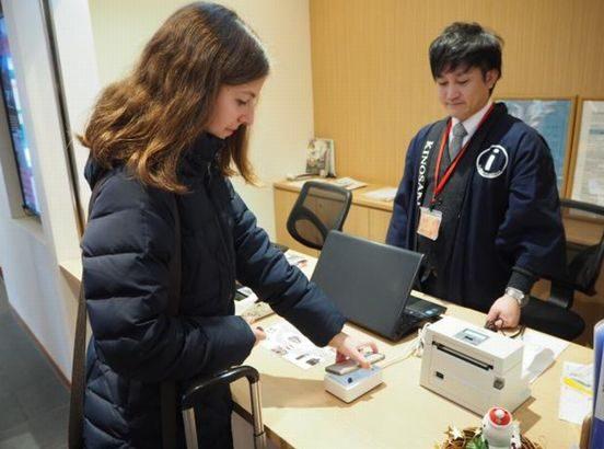 ヤマト、関西で訪日外国人向けに手ぶら観光サービス開始