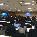 SGHグローバル・ジャパン、海外ビジネスセミナーを初開催