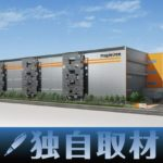 【独自取材】メープルツリー、神戸で大型物流施設を開発