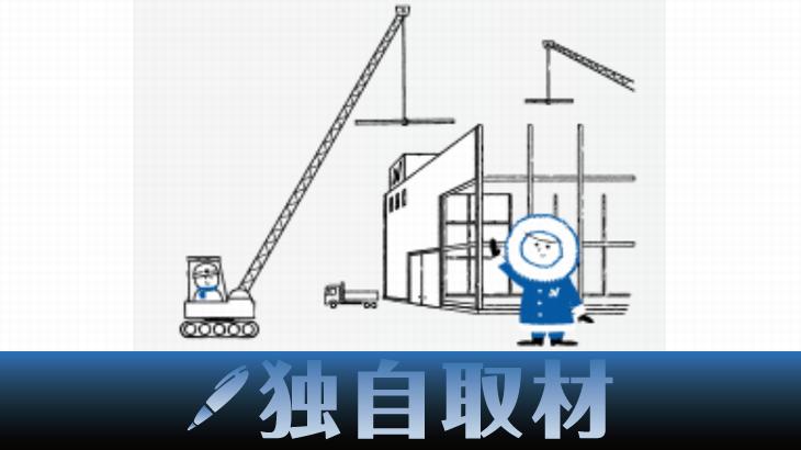 【独自取材】ニチレイロジグループ本社、「エンジニアリング事業」拡充に本腰