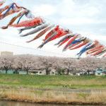 大和ハウス工業、福島・須賀川で物流施設開発を検討