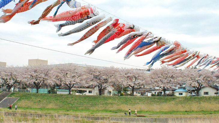 大和ハウス、福島・須賀川で物流施設と工業団地を整備