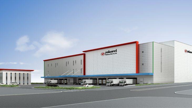 横浜冷凍、茨城・つくばで新たな物流センターの工事開始