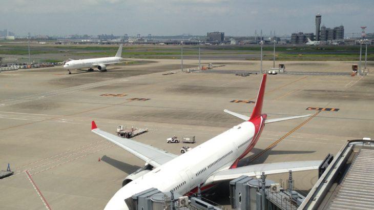 主要空港に災害時の迅速な意思決定可能な体制構築を要望