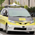 自動運転車両の整備・改造で認証制度導入など提言