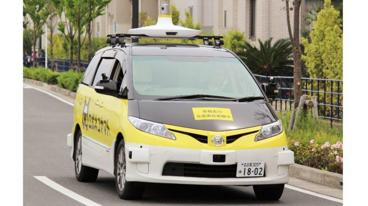政府が自動運転のルール整備に関する法改正案を閣議決定