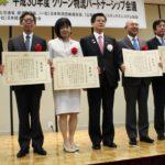 国交大臣表彰は佐川など3社、経産大臣はトランコムなど5社をそれぞれ選定