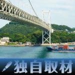 【独自取材】鉄道輸送の災害リスクで内航船の引き合いが急増中
