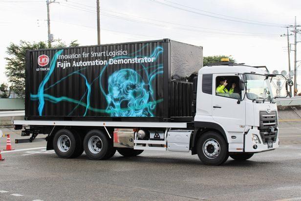 北海道で「レベル4」相当のトラック自動運転実験へ