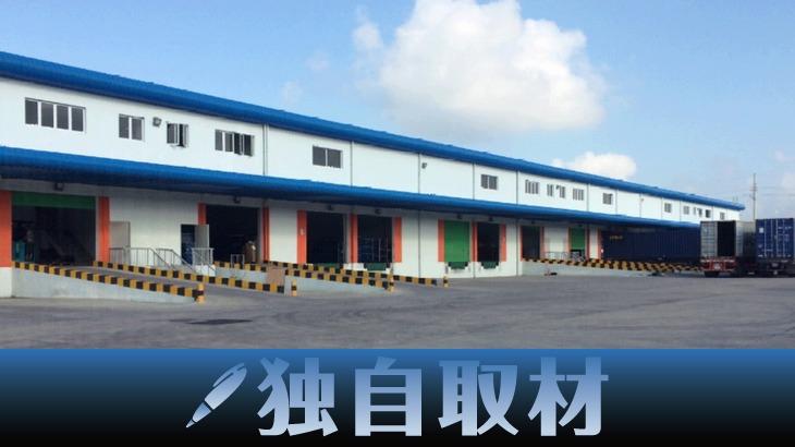 【独自取材】CRE、物流施設事業の海外展開拡大へ布石