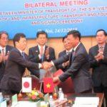 石井国交相、ベトナムとインドネシアを歴訪