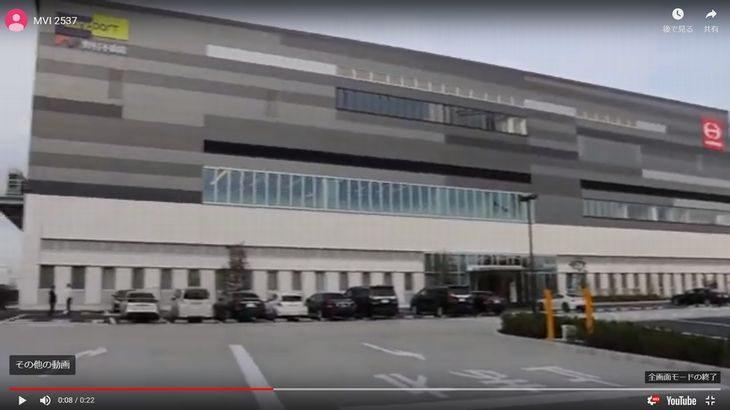 【動画】野村不動産、東京・青梅で新たな物流施設が完成