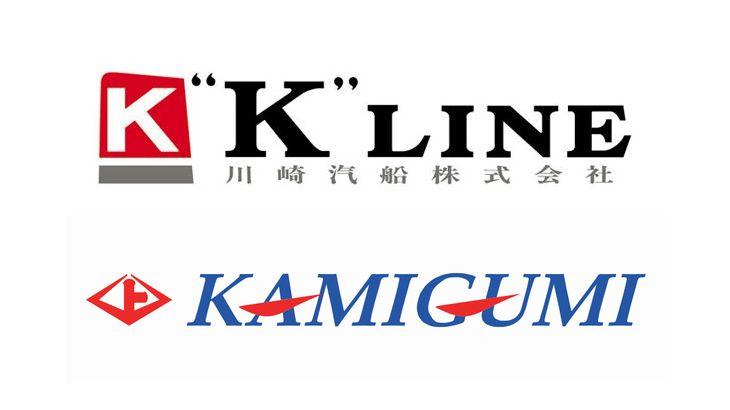 川崎汽船が来年4月に国内港運3社を持ち株会社化